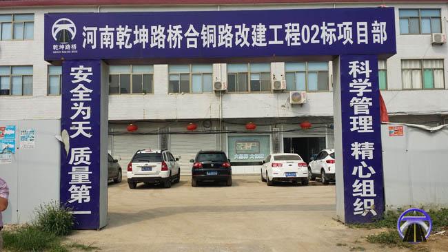 安徽省道103上派至庐城段工程