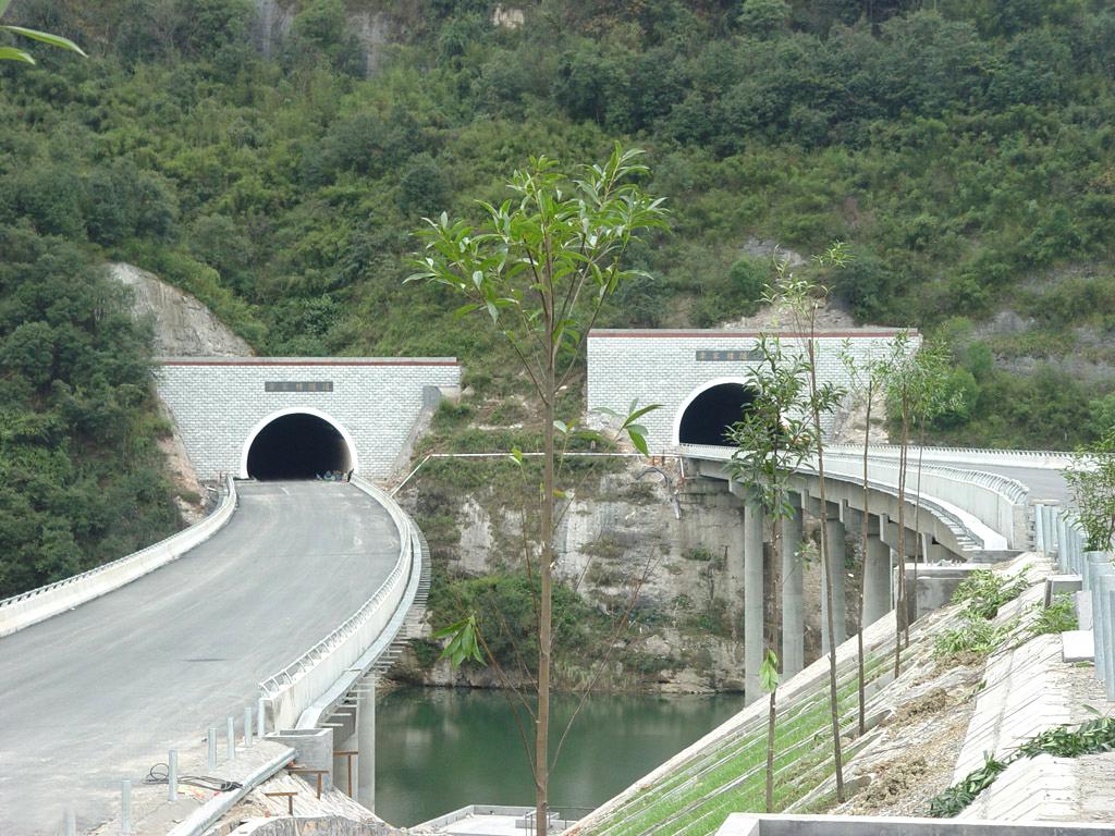 瓦子山隧道