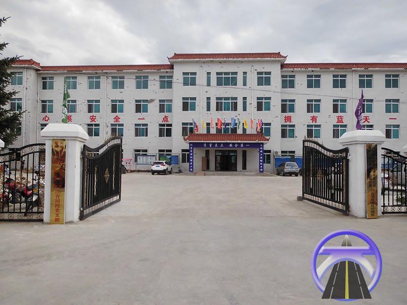 吉林省榆树(黑吉界)至松原高速公路建设项目主体土建工程YSTJ09合同段